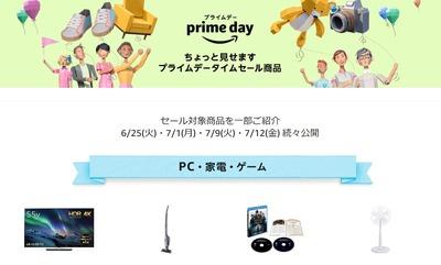 SnapCrab_NoName_2019-6-25_18-51-12_No-00