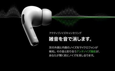 SnapCrab_NoName_2021-9-19_10-49-13_No-00