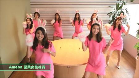 【動画】サイバーエージェント社員が踊る「ハロウィン・ナイト」が公開!社員が美人すぎると話題に