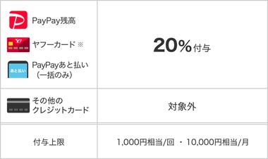 20200601_01_img_01-640wri