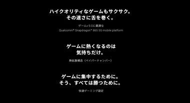 SnapCrab_NoName_2020-6-10_16-1-56_No-00