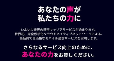 SnapCrab_NoName_2019-12-10_13-13-23_No-00