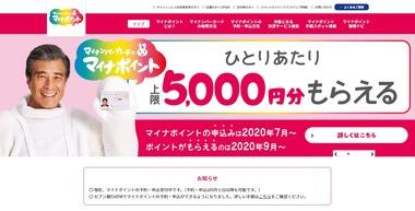 SnapCrab_NoName_2020-8-31_17-37-11_No-00