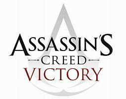 アサシンクリードの新作「Assassin's Creed: Victory」がリークされたけどお前ら買うの?