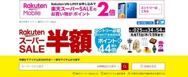 SnapCrab_NoName_2020-6-10_0-24-58_No-00