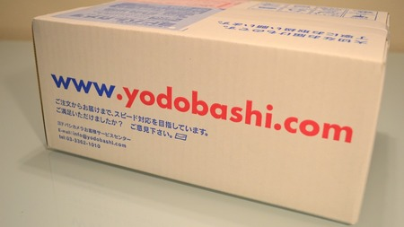 Toshiba-LED-LDA9L-G60W-2P-1