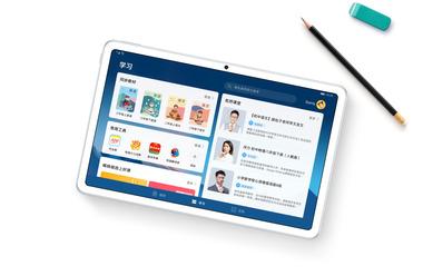 huawei-matepad-educational-desktop_bg