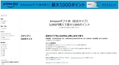 SnapCrab_NoName_2020-10-2_13-52-27_No-00