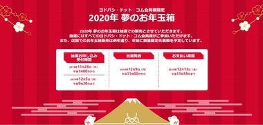 SnapCrab_NoName_2019-11-29_21-55-58_No-00