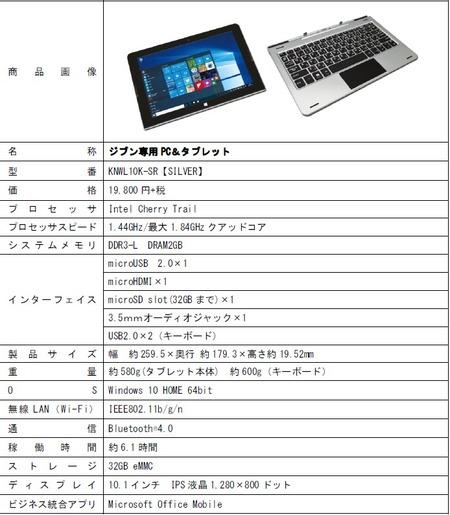 SnapCrab_NoName_2016-11-1_15-49-46_No-00