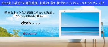 SnapCrab_NoName_2020-8-7_22-47-5_No-00