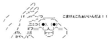 SnapCrab_NoName_2021-9-18_8-27-50_No-00