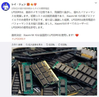 SnapCrab_NoName_2020-2-8_14-53-58_No-00