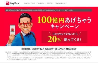 SnapCrab_NoName_2018-12-13_22-47-51_No-00