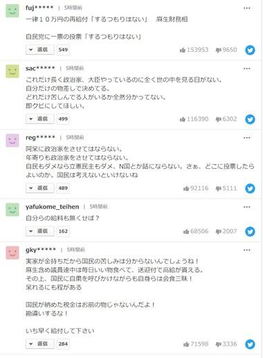 SnapCrab_NoName_2021-1-19_18-11-21_No-00
