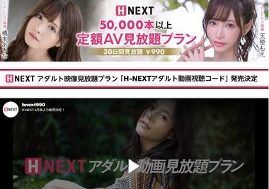 SnapCrab_NoName_2020-4-1_1-0-11_No-00