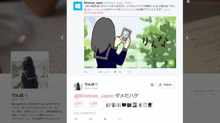 SnapCrab_NoName_2016-4-1_20-9-44_No-00