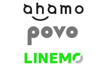 ahamo-povo-LINEMO