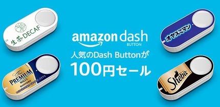PC_CP_dash_prime_1500x300_v2