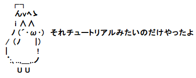 SnapCrab_NoName_2015-3-18_21-16-59_No-00