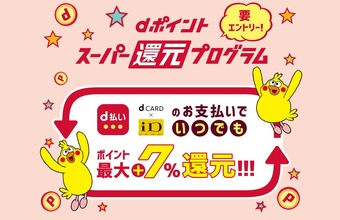 SnapCrab_NoName_2020-3-28_10-42-15_No-00