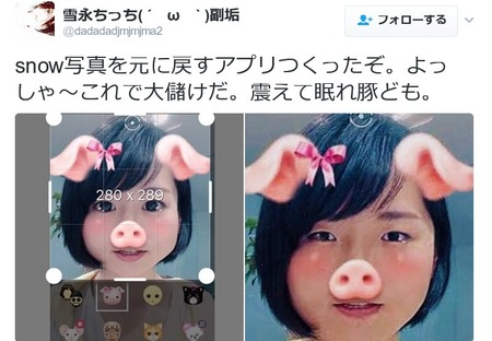 SnapCrab_NoName_2017-2-2_1-6-12_No-00
