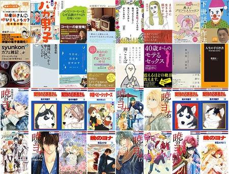 jp- 『50%OFF以上』エッセー・随筆フェア- Kindleストア