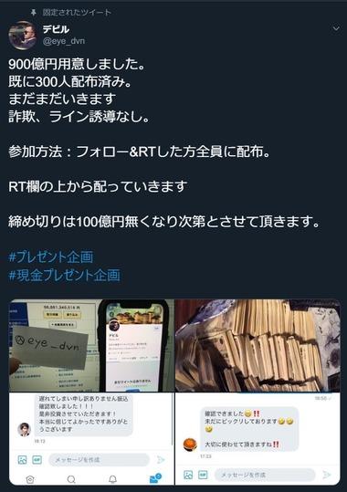 SnapCrab_NoName_2019-11-15_10-40-1_No-00