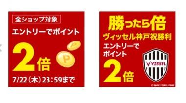 SnapCrab_NoName_2021-7-22_18-10-34_No-00