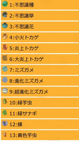 SnapCrab_NoName_2016-9-29_23-35-20_No-00