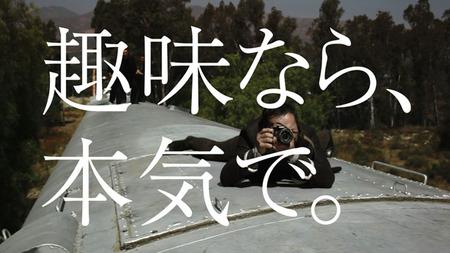 20110108_766372