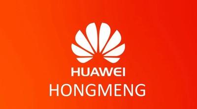 huawei-hongmeng-os_large_large