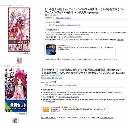 SnapCrab_NoName_2015-10-24_18-43-2_No-00