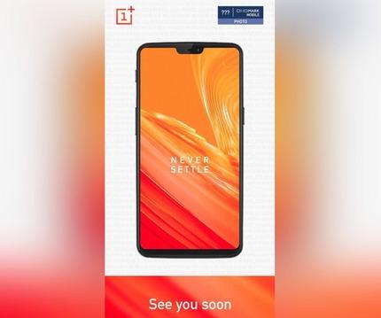 OnePlus-6-DxOMark-image