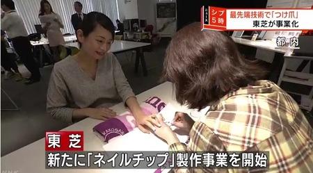SnapCrab_NoName_2017-4-7_18-25-37_No-00