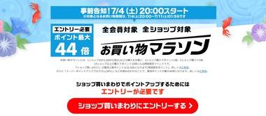 SnapCrab_NoName_2020-7-2_18-18-32_No-00