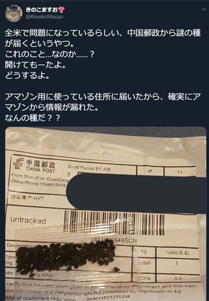 SnapCrab_NoName_2020-7-31_23-26-20_No-00