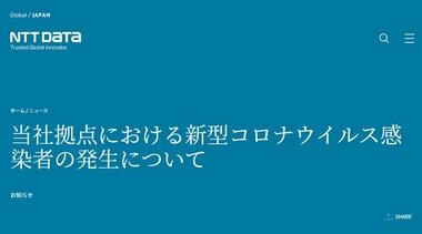 SnapCrab_NoName_2020-2-14_21-58-25_No-00