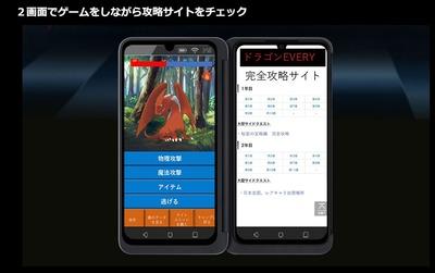 SnapCrab_NoName_2019-10-17_13-44-42_No-00