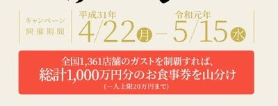 SnapCrab_NoName_2019-4-23_22-16-26_No-00