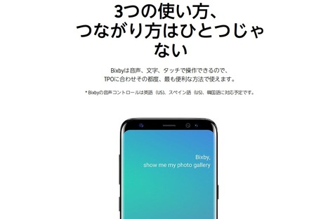 SnapCrab_NoName_2017-3-30_0-59-38_No-00
