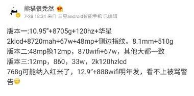 Xiaomi未発表タブレット「Mi Pad 5」シリーズのスペックリーク