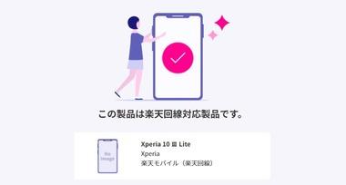 SnapCrab_NoName_2021-8-3_18-29-25_No-00