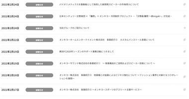 SnapCrab_NoName_2021-2-24_18-43-17_No-00