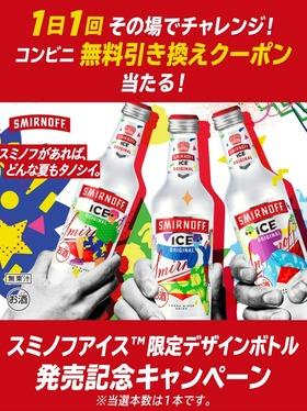 SnapCrab_NoName_2021-8-3_20-14-48_No-00