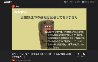 SnapCrab_NoName_2020-3-1_10-26-31_No-00