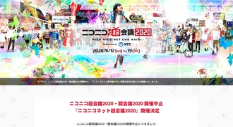 SnapCrab_NoName_2020-3-11_18-21-17_No-00