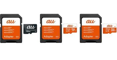 au microSD