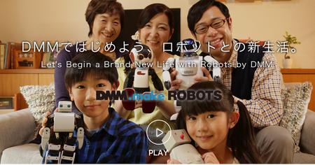 SnapCrab_NoName_2015-1-28_9-41-24_No-00