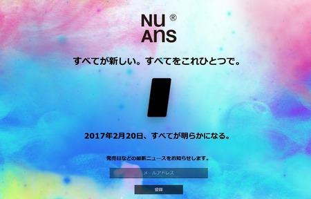 SnapCrab_NoName_2017-2-2_11-16-12_No-00